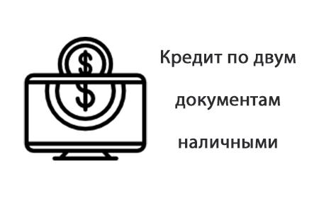 Ак онлайн банк личный кабинет